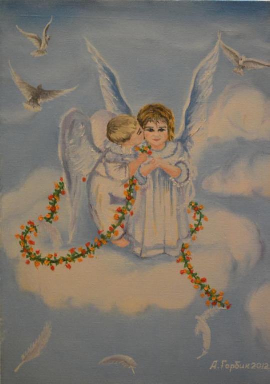 Ангелы.