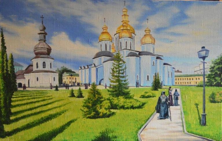 Собор. Киев.