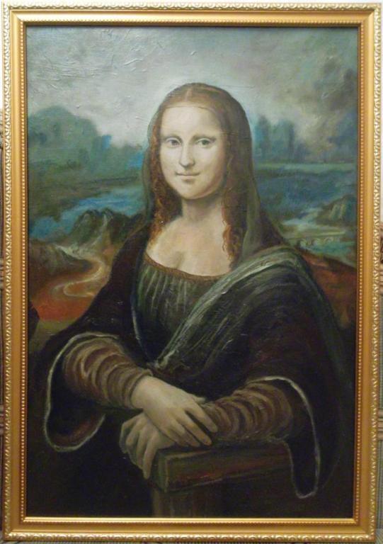 Мона Лиза (копия)