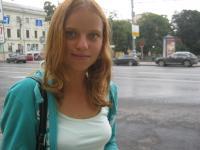 Богданова Екатерина аватар